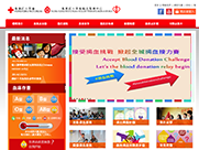 e marketing, internet marketing,網上 宣傳,online advertising,search engine marketing ,網站 宣傳,網上 廣告,市場 推廣,網站 推廣 ,網上 推廣,internet advertising,search marketing ,marketing ,online advertisement,marketing strategy,email marketing ,廣告 宣傳,推廣,香港網上廣告,search engine optimization,宣傳,marketing promotion,online promotion,web marketing,advertising company,emarketing,宣傳 方法 ,search engine advertising,online ad,電郵 廣告,電郵 推廣,direct marketing,promotion company,web site design,internet promotion,advertising agency,網頁 宣傳, promotion,電郵 宣傳,advertisement,email promotion ,advertising,推廣 計劃,seo